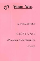 """Чайковский А. Соната №1 """"Phantom from Florence2 для фортепиано."""