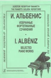 Альбенис. Избранные фортепианные сочинения.