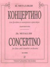 Металлиди. Концертино для флейты и камерного оркестра.