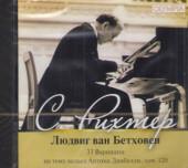 CD. Бетховен. 33 вариации на тему вальса Диабелли. МКМ 264.