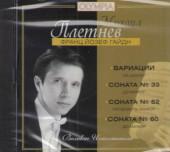 CD. Гайдн. Вариации, сонаты № 33, 60, 62 для фортепиано. МКМ 108.