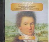 CD. Бетховен. Вариации. МКМ 75.