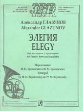 Глазунов. Элегия для валторны с оркестром. Партитура.