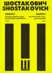 Шостакович. Квинтет для двух скрипок, альта, виолончели и фортепиано.