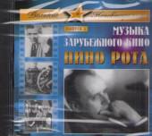 CD. Великие и неповторимые. Выпуск 3. МКМ 136.