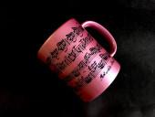 Кружка Ноты Баха, розовый перламутр (Музмания).