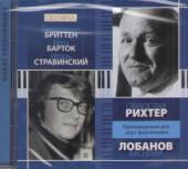 CD. Бриттен, Барток, Стравинский. Произведения для двух фортепиано. МКМ 267.