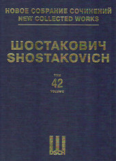 Шостакович. НСС-42.  Концерт № 1 . Партитура.
