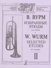 Вурм. Избранные этюды для трубы - 2.