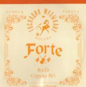 Струна №3 (ре) для скрипки 44 ГМ VC368 Forte (0,68).