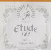 Струна №4 (соль) для скрипки 12 ГМ VP473 Etude (0,73).