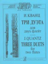 Кванц. Три дуэта для 2-х флейт.