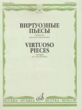 Виртуозные пьесы для альта.