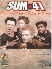 AP-4. Альтернативный рок. Sum41 c CD.