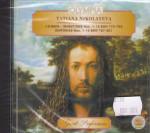CD. Бах. Инвенции и симфонии. МКМ 55.