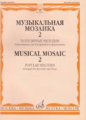 Музыкальная мозаика,  выпуск 2 ( для блокфлейты ).