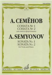 Семенов. Соната №1. Соната №2 для альта и фортепиано.