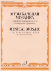 Музыкальная мозаика для блокфлейты. Выпуск 1.