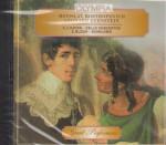 CD. Гайдн, Блох. Концерты для виолончели. МКМ 83.