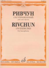 Ривчун.150 упражнений для саксофона.