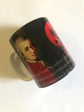 """Кружка """"Моцарт"""" (Музмания)."""