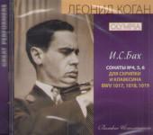 CD. Бах. Сонаты № 4-6 для скрипки и клавесина. МКМ 125.