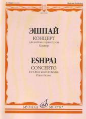 Эшпай. Концерт для гобоя с оркестром.