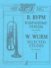 Вурм. Избранные этюды для трубы - 1.