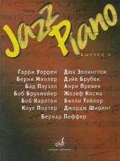 Jazz Piano. Выпуск 5.