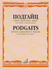 Подгайц. Семь детских пьес для трубы и фортепиано.