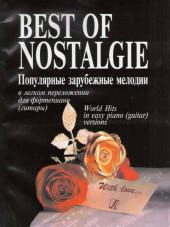 Best of Nostalgie. Популярные зарубежные мелодии.