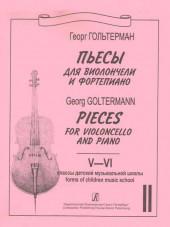 Гольтерман. Пьесы для виолончели, выпуск-2