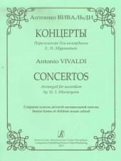 Вивальди. Концерты. Переложение для аккордеона Е.Муравьевой.